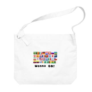 「Wanna Go?」 Big shoulder bags