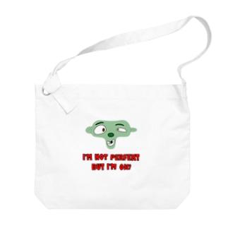 I'm not perfekt Big shoulder bags