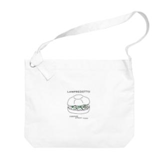 ランプレドットイラスト Big shoulder bags