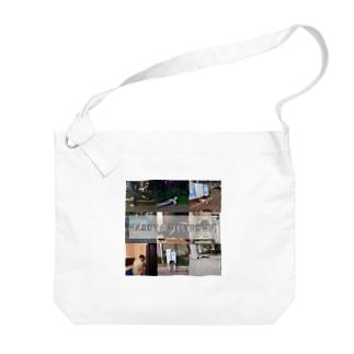 NAGOYA MELTDOWN Big shoulder bags