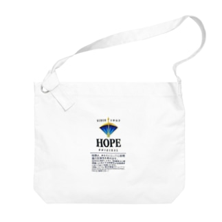 HOPE Big shoulder bags