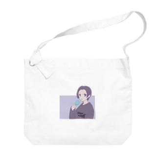 帰り道 Big shoulder bags