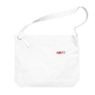 ドットロゴ「アンヨ」 Big shoulder bags
