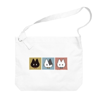 3匹のねこ Big shoulder bags