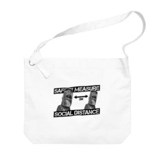 ソーシャルディスタンス(モアイ) Big shoulder bags