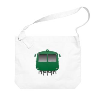 玉電 500系 初代青ガエル ビッグ Big shoulder bags
