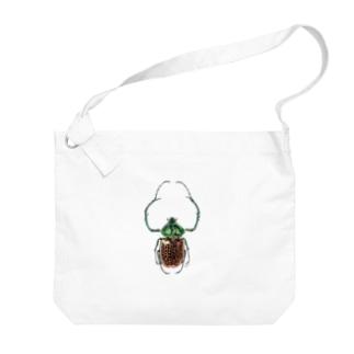 テルヌマテナガコガネ_カラー Big shoulder bags