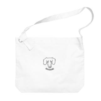 ダックス線タン Big shoulder bags