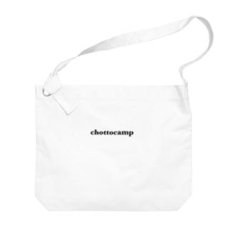 chottocampロゴ Big shoulder bags