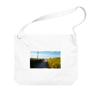 海へと続く道 Big shoulder bags