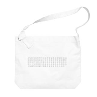 横長金属漢字元素グッズ Big shoulder bags