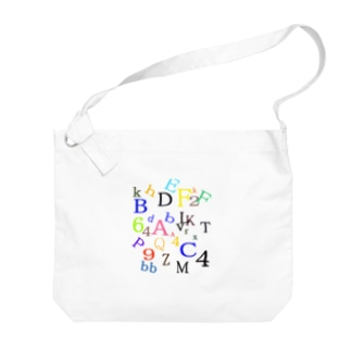 アルファベットと数字の洪水3 Big shoulder bags