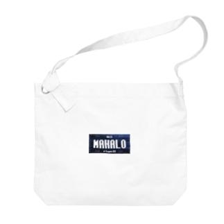 ナンバープレート【MAHALO】 Big shoulder bags