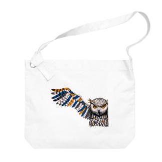 ふくろう(カラーver') Big shoulder bags