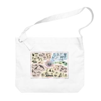 系統樹マンダラ【真獣類編】 Big shoulder bags