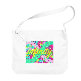 🌈✨∞infinity∞✨ Big shoulder bags