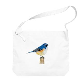 ルリビタキ Big shoulder bags