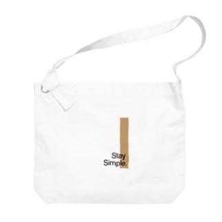 Stay Simple. Big shoulder bags