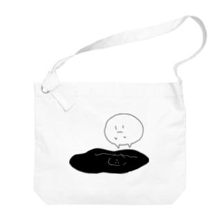 超便利 F.Mバック Big shoulder bags