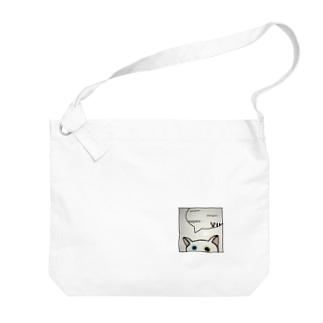 SU-KUの「そーっと・・・」(ゆる猫オッド)Ⅱ Big shoulder bags