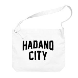 秦野市 HADANO CITY Big shoulder bags