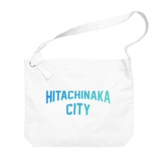 ひたちなか市 HITACHINAKA CITY Big shoulder bags