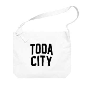 戸田市 TODA CITY Big shoulder bags