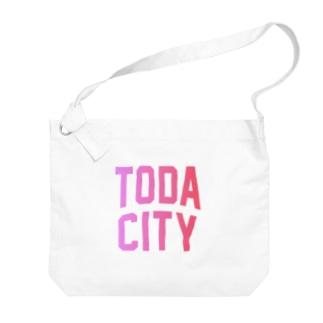 戸田市 TODA CITY Big shoulder bags