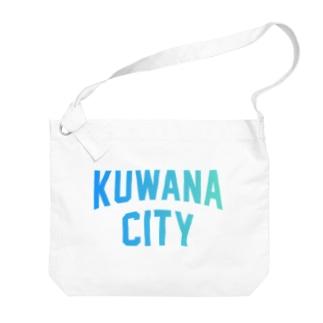 桑名市 KUWANA CITY Big shoulder bags