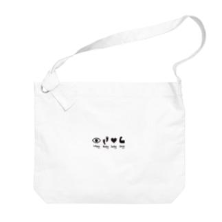 Life with Kendo (一眼二足三肝四力) Big shoulder bags