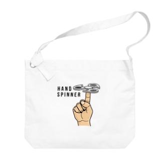 HAND SPINNER-ハンドスピナー- Big shoulder bags
