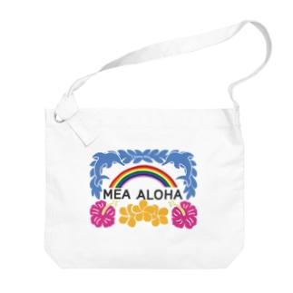 MEA ALOHA・メアアロハ Big shoulder bags