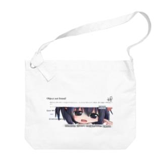 a! Big shoulder bags