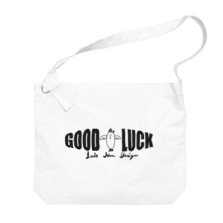 GOOD LUCK. Big shoulder bags
