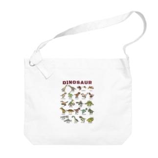 ちょっとゆるい恐竜図鑑 Big shoulder bags