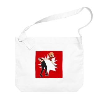 niodio(ニオディオ)のローリングソバット Big shoulder bags