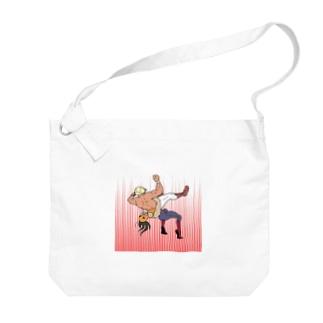 ジャーマンスープレックス Big shoulder bags