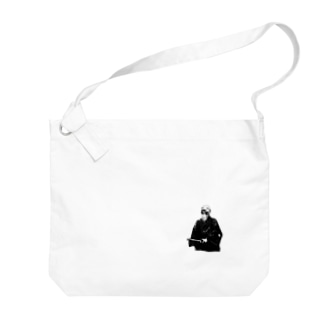 THE AIKIDO Big shoulder bags