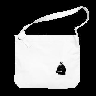 嘉平のTHE AIKIDO Big shoulder bags
