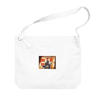 Nack Bawnya Big shoulder bags