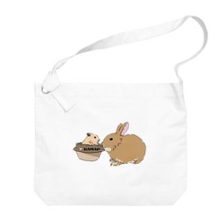 【KAMAP】ポテリ Big shoulder bags