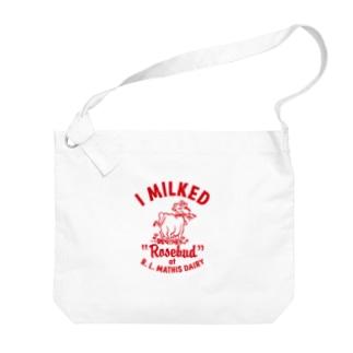 MATHIS DAIRY Big shoulder bags