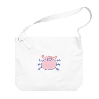 うーぱーるーぱー Big shoulder bags