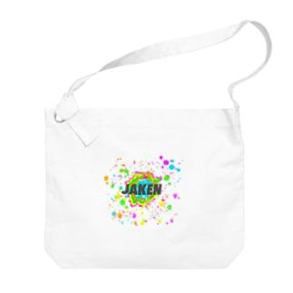 弾けろOKAYAMA-JAKEN- Big shoulder bags
