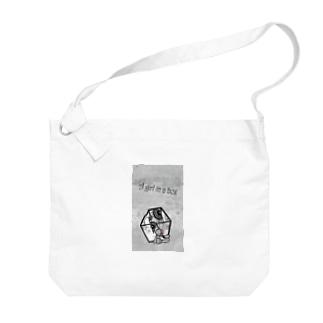 A girl in a box Big shoulder bags