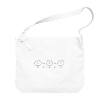 ONEKO Big Shoulder Bag