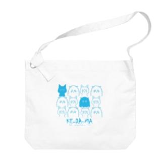 猫THE MOVIE 【KE-DA-MA】~963と463~ Big shoulder bags