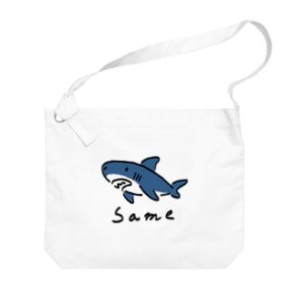 シンプルなSame 色付き Big shoulder bags