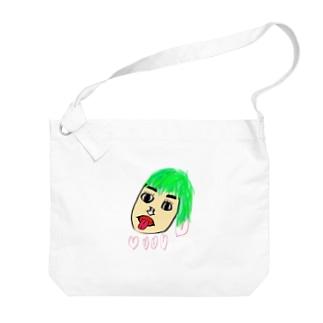 もさ子ちゃん Big shoulder bags