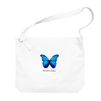モルフォ蝶 Big shoulder bags